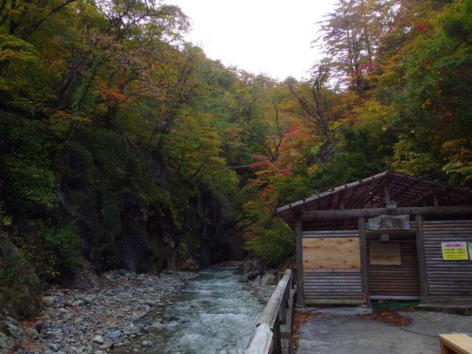 秋の夏油温泉元湯夏油谷底に佇む大湯