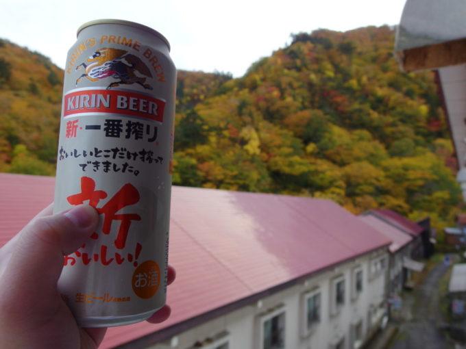 秋の夏油温泉元湯夏油紅葉に染まる山をつまみに湯上りの冷たいビールを