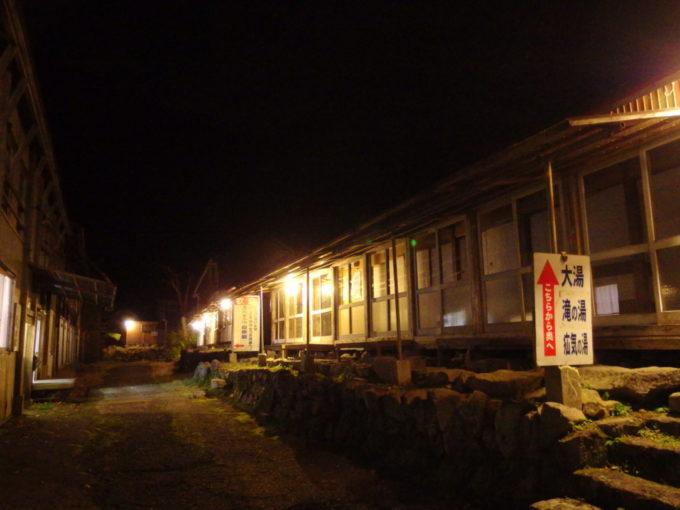 夏油温泉元湯夏油独特の風情に包まれる夜の情景