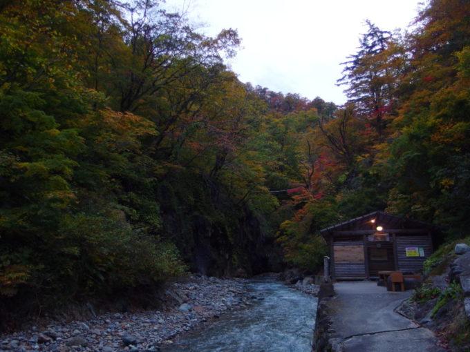 秋の夏油温泉元湯夏油暮れ始めの夏油川を染める紅葉と大湯