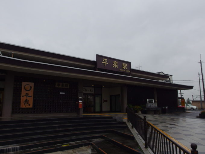 雨の平泉駅