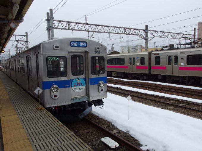 初めて乗る冬の弘南鉄道弘南線
