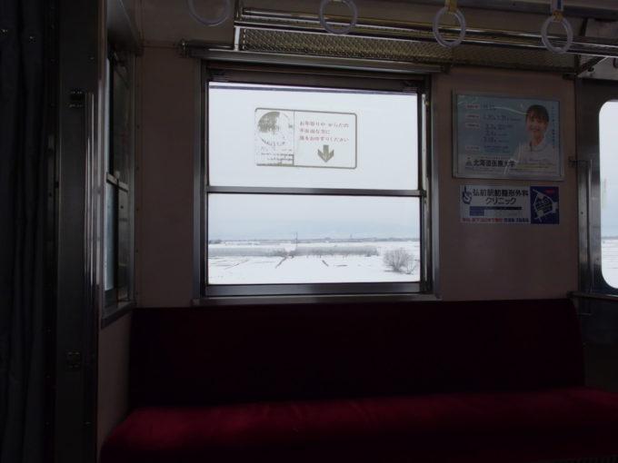 初めて乗る冬の弘南鉄道弘南線薄い雪に染まる白い車窓