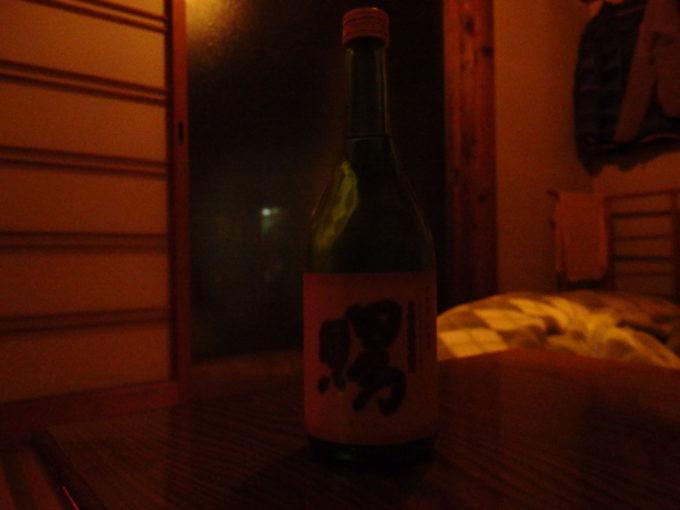 冬のランプの宿青荷温泉夜のお供に鳴海醸造店自然農法純米酒賜