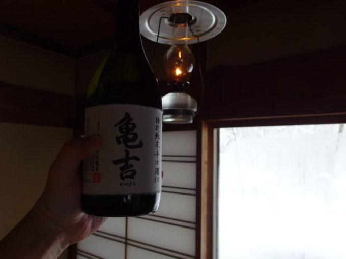 冬のランプの宿青荷温泉昼下がりのお供に中村亀吉酒造の亀吉特別純米辛口酒を