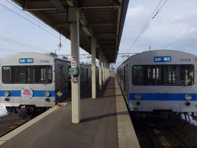 弘南鉄道黒石駅