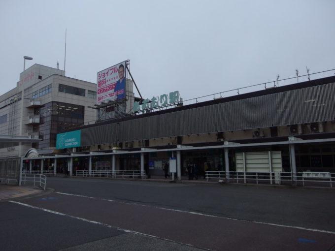 全く雪のない冬の青森駅