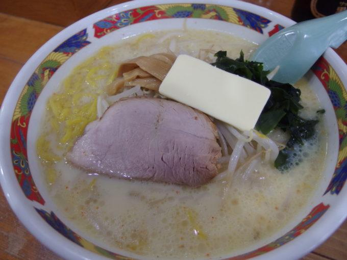 青森味の札幌浅利味噌カレー牛乳ラーメン