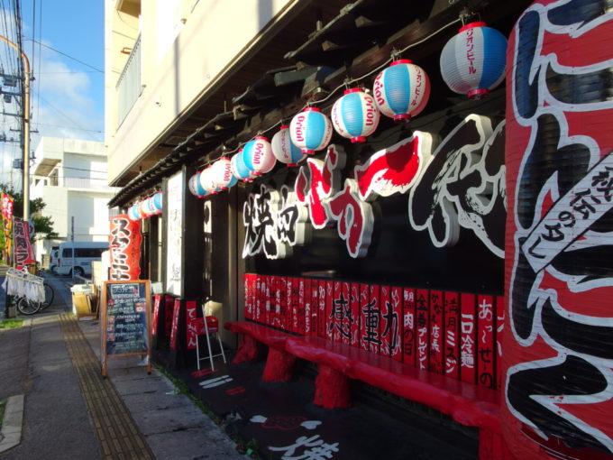 焼肉バカ一代石垣島店