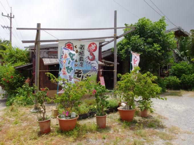 6月下旬人の少ない石垣島ふるさと食堂でお昼を食べる