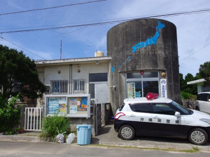 6月下旬人の少ない有人島日本最南端波照間島日本最南端の駐在所