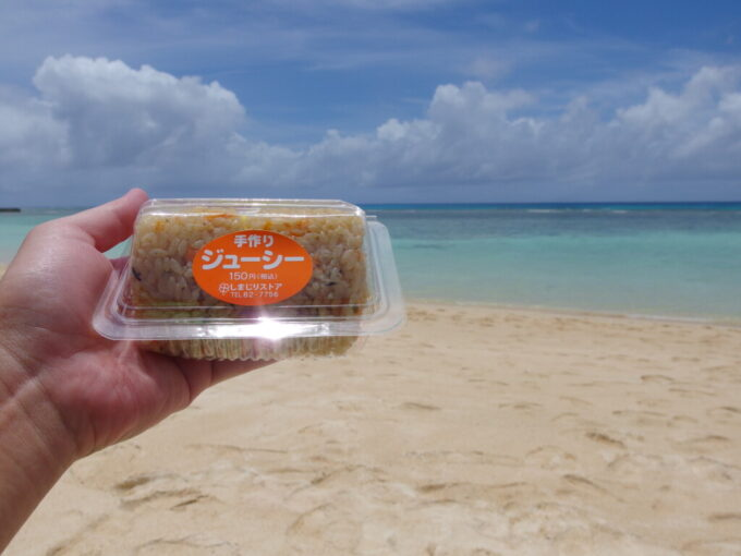 6月下旬人の少ない有人島日本最南端波照間島ニシ浜で波照間ブルーを眺めながら食べるしまじりストアのジューシーおにぎり