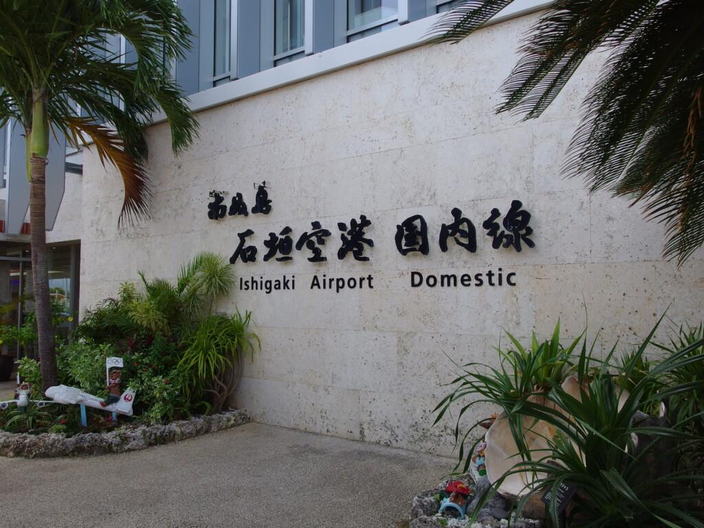 6月下旬人の少ない石垣島南ぬ島石垣空港