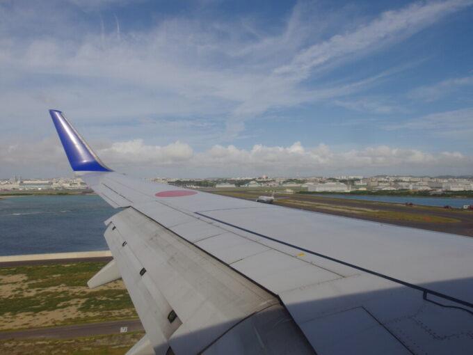 ANA737は那覇空港に着陸