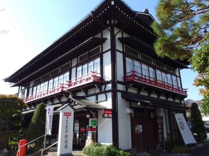 11月中旬GoTo真っ最中の長野善光寺参道沿いの渋い郵便局