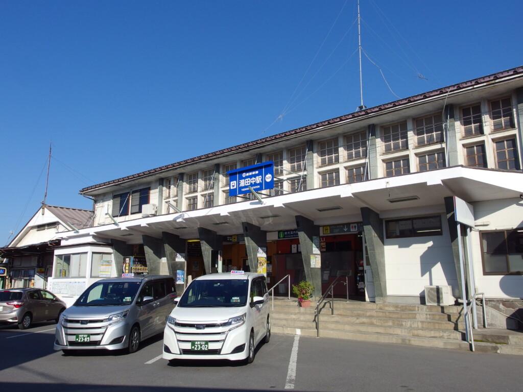 11月中旬秋晴れの長野電鉄湯田中駅