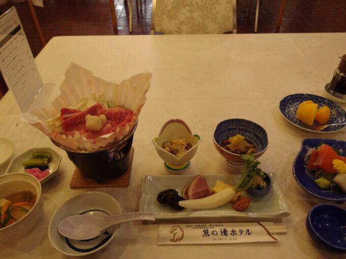 熊の湯ホテル1泊目夕食
