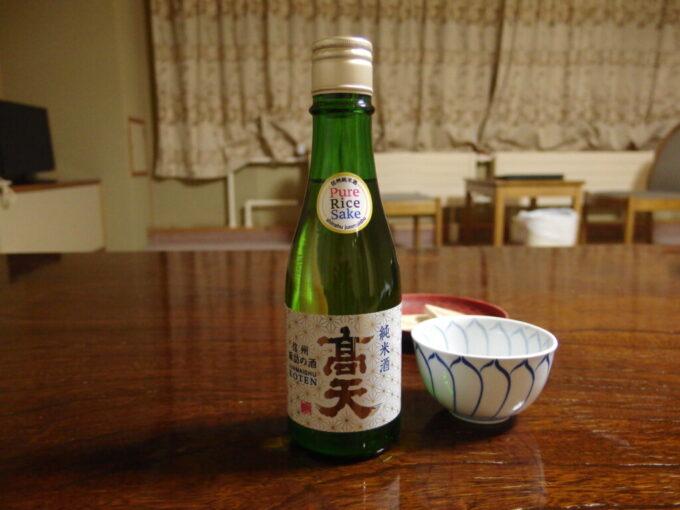 熊の湯ホテル夜のお供に髙天純米酒