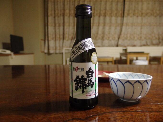 熊の湯ホテル夜のお供に白馬錦純米吟醸