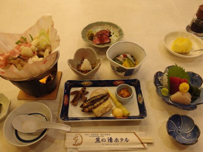 11月中旬志賀高原熊の湯2泊目夕食