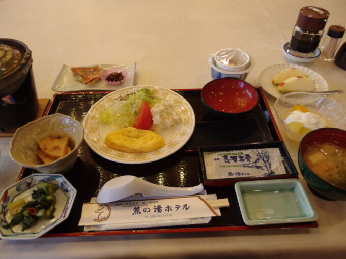 11月中旬志賀高原熊の湯2泊目朝食