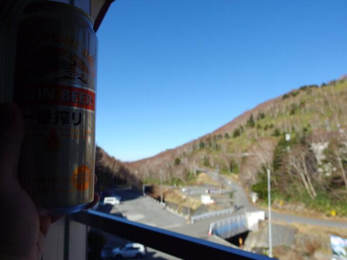 11月中旬志賀高原熊の湯湯上りにビールという至極の贅沢
