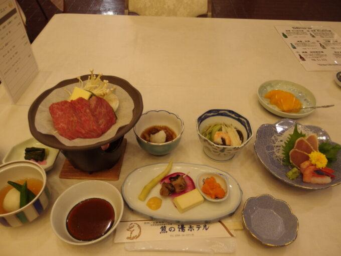 11月中旬志賀高原熊の湯3泊目夕食