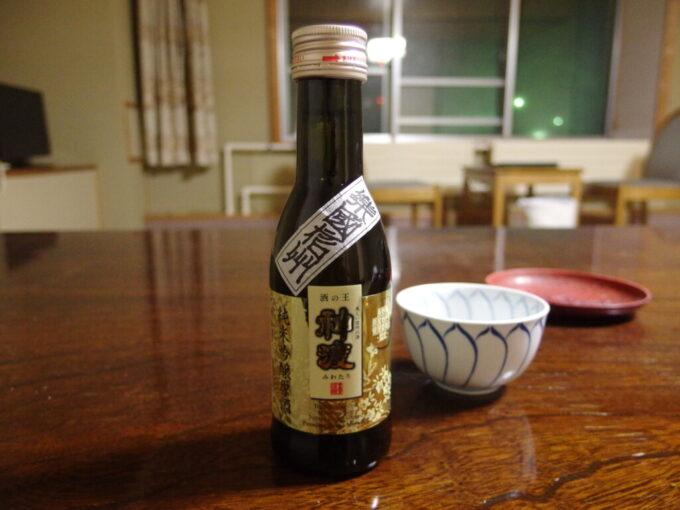 11月中旬志賀高原熊の湯夜のお供に豊島屋神渡純米吟醸原酒