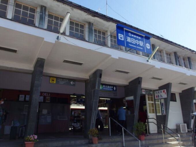 長野電鉄湯田中駅の渋い駅舎