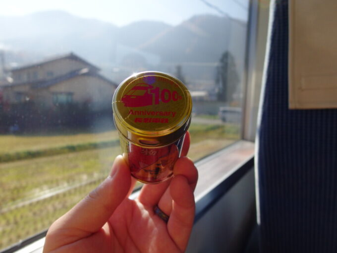 11月中旬長電ゆけむり号車内販売で買った八幡屋礒五郎の長電100周年記念缶七味