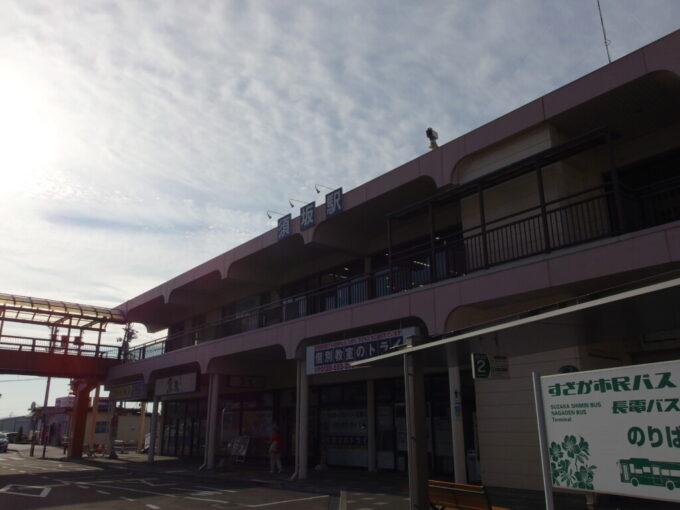 11月中旬の須坂駅