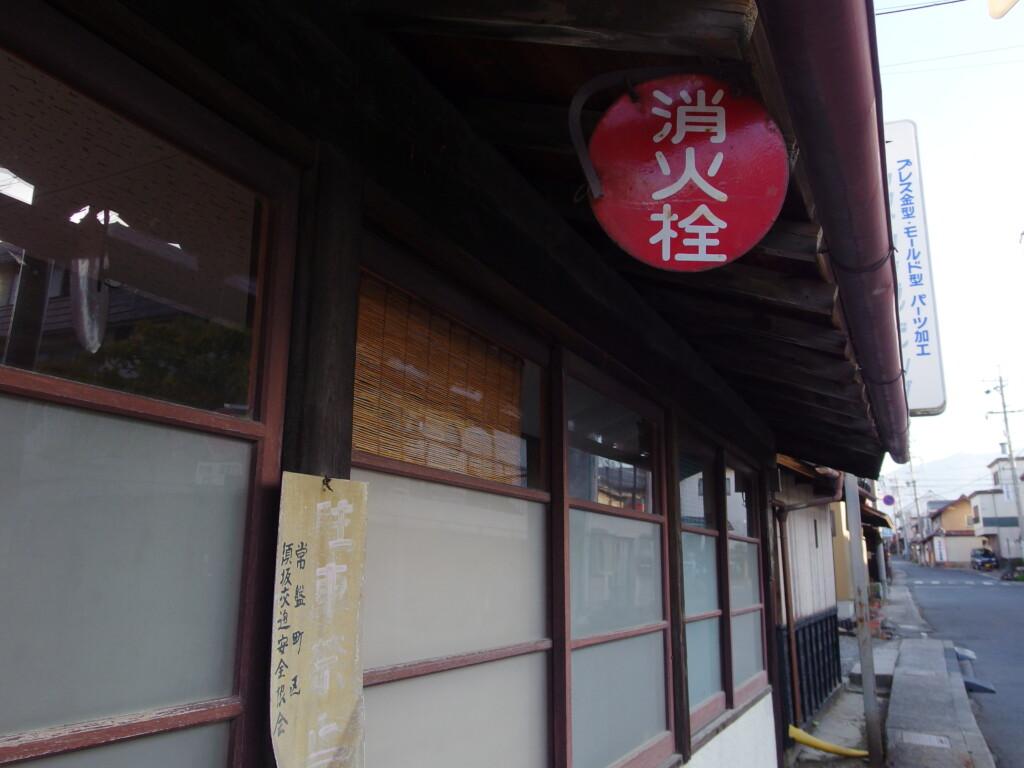 11月中旬の須坂軒下に下がる渋い消火栓の看板